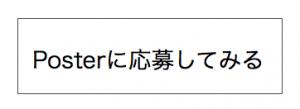 スクリーンショット 2015-12-13 19.55.18