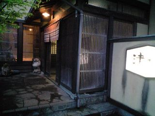 (出典:http://yaplog.jp/karuna-yoga/)