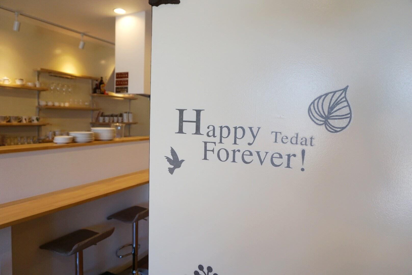 気軽に本格的な紅茶を楽しめるかわいいお店見つけました! @ リトル・ティー・ポット