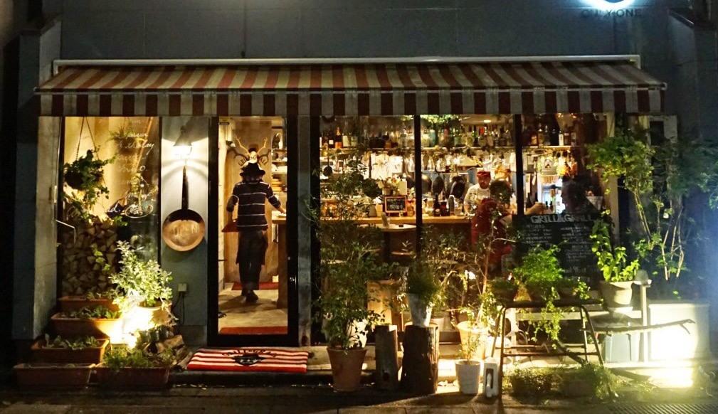 """グリグラ。金沢駅に1番近い """"スタイリッシュな山小屋 """"。グリル料理からスイーツまで楽しめる僕たちの居場所。"""