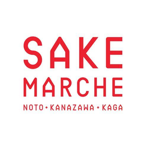 今週末は『サケ・マルシェ』!! 石川の地酒と美食の祭典だ !!