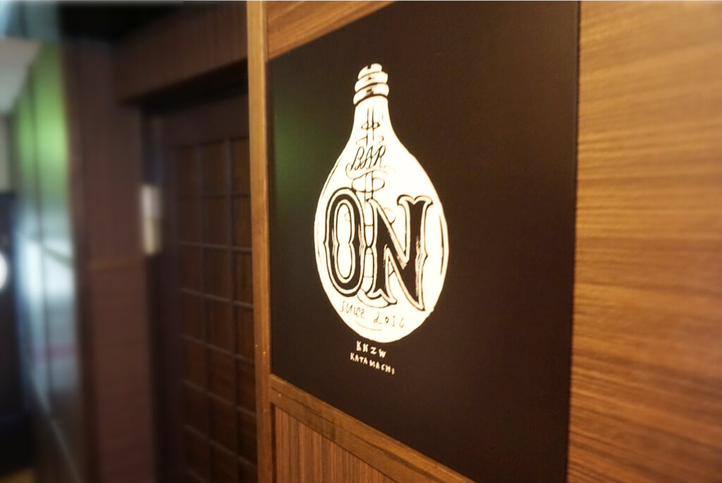 金沢初のシーシャ バー 『 ON 』が10月28日で閉店へ