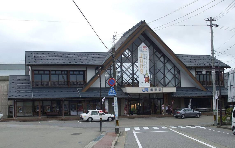 fukuokaeki