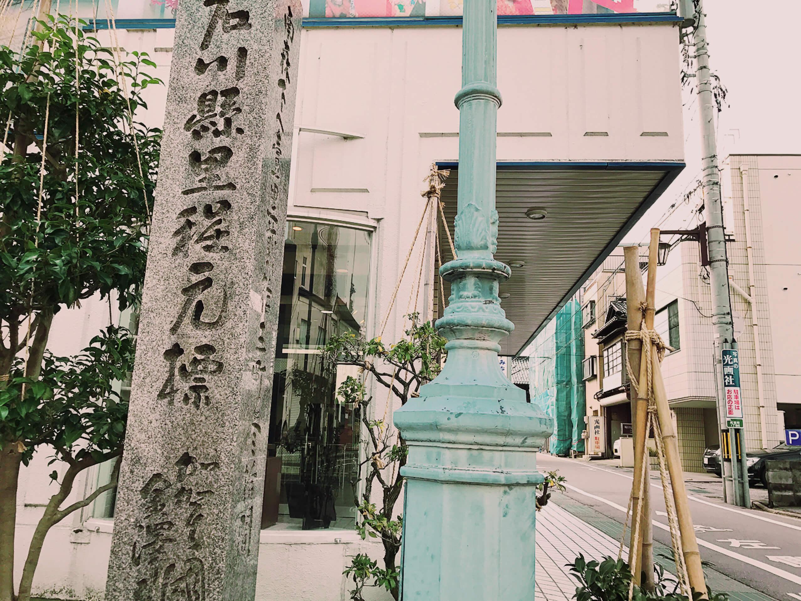 石川県から各地へ向かうスタート地点、「枯木橋」が地味にスゴイ!