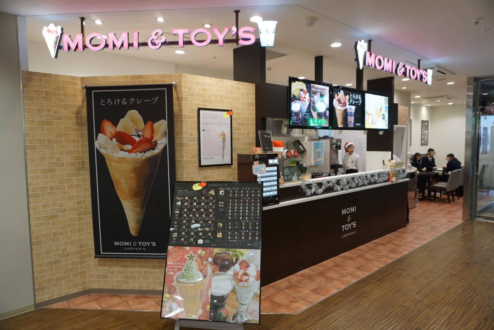 """大人気の『 MOMI & TOY'S 』の """"とろけるクレープ"""" を食べてきた♬ クレープの生地の違いにびっくり !!"""