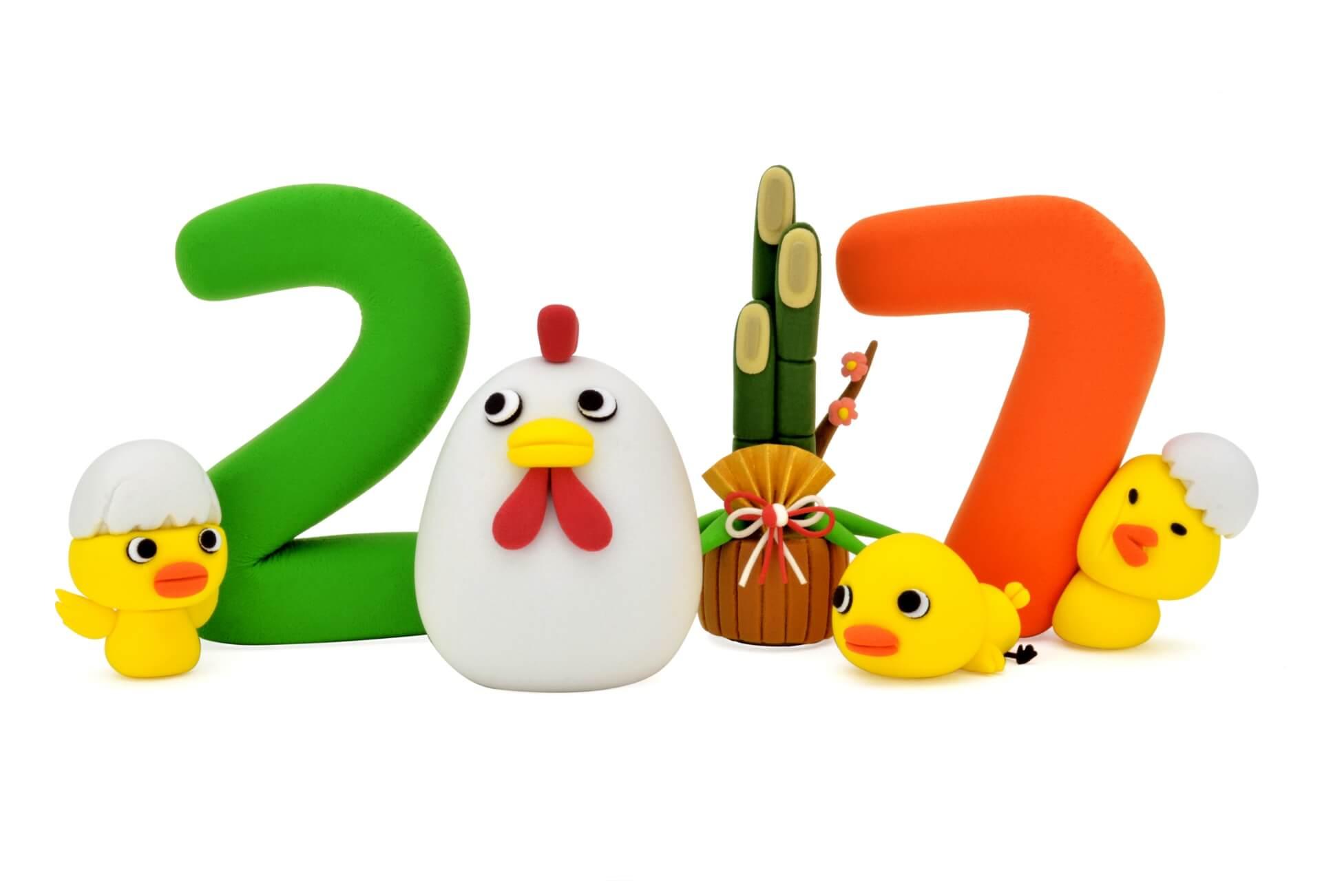 新年明けましておめでとうございます !!