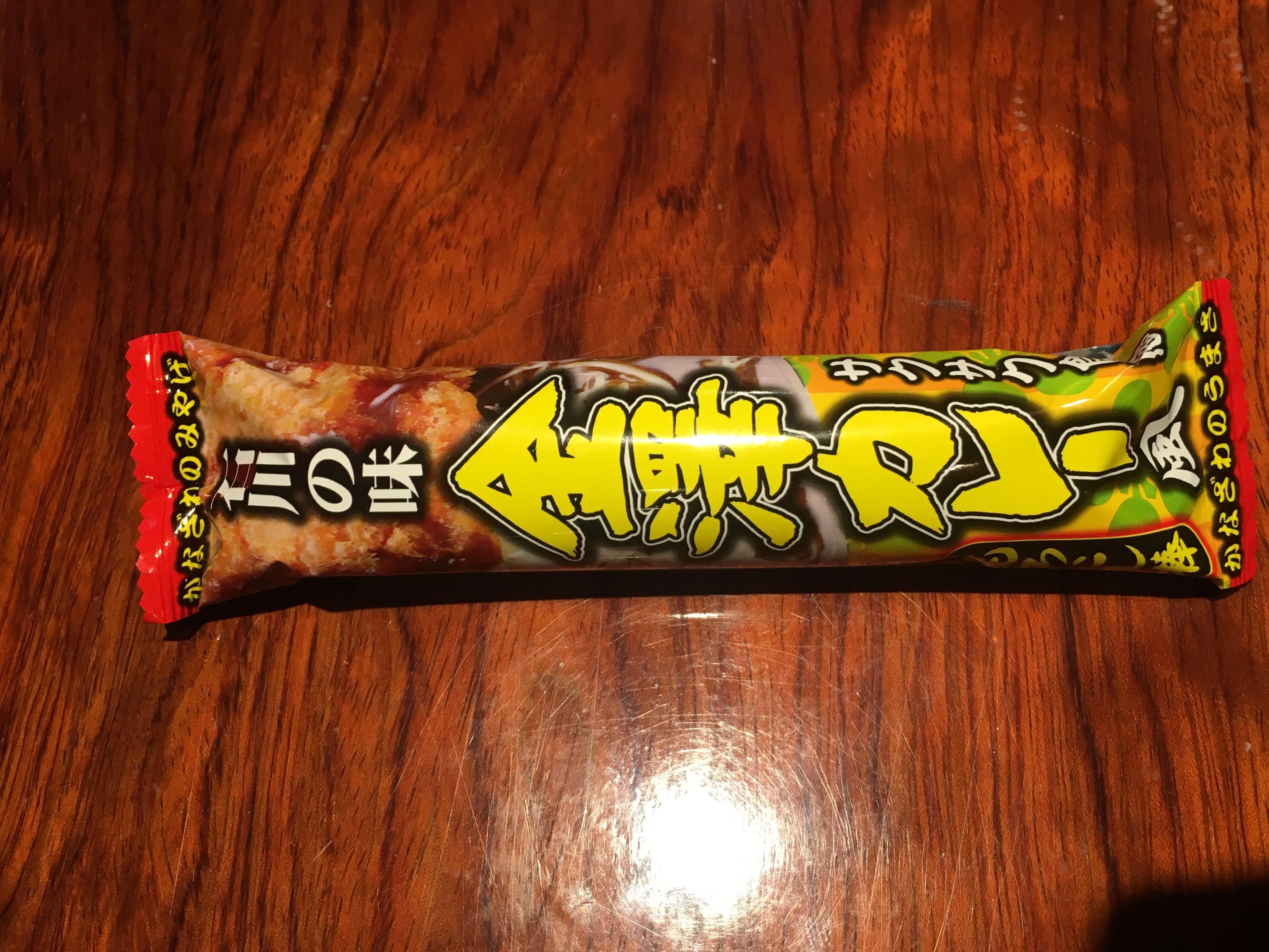 福井で作られている金澤カレー風味の「もろこし棒」。う○い棒に似ているけど違う金澤カレー風味のもろこし棒