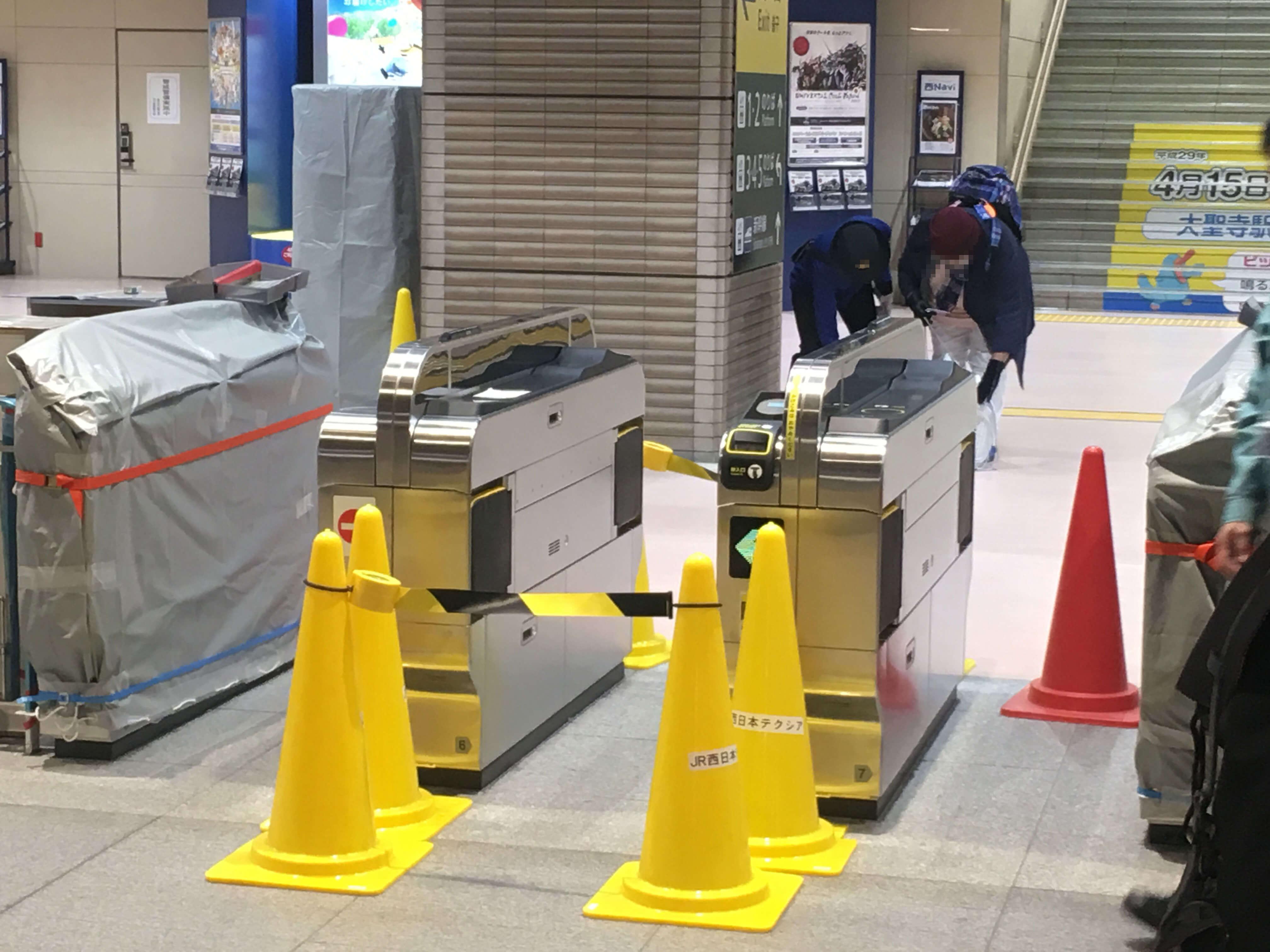 いよいよ本日から!! 金沢駅自動改札機 利用開始
