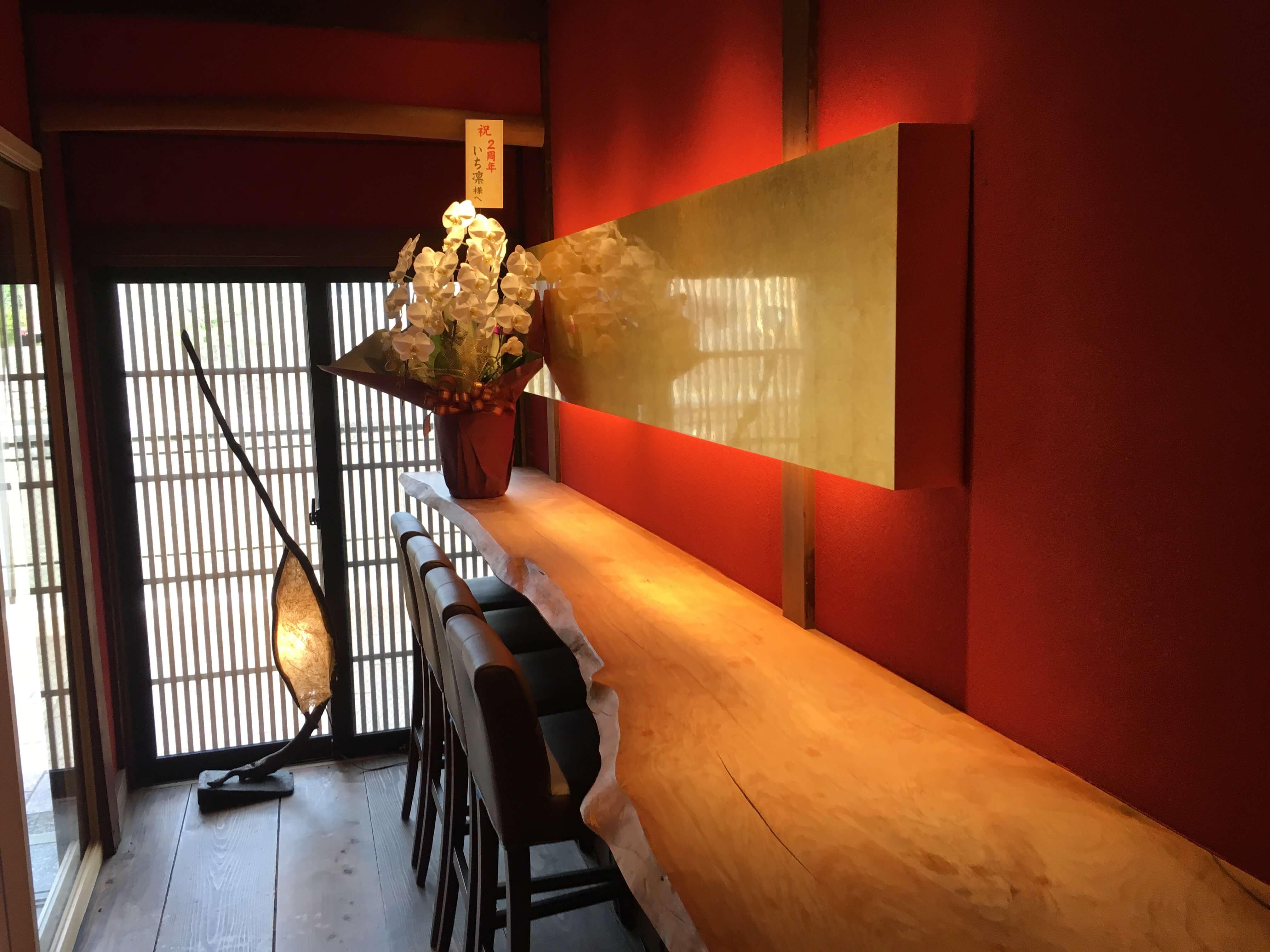 主計町『 いち凛 』。版画家クリフトン・カーフ氏の住まいをリノベーションした日本料理店で贅沢ランチ