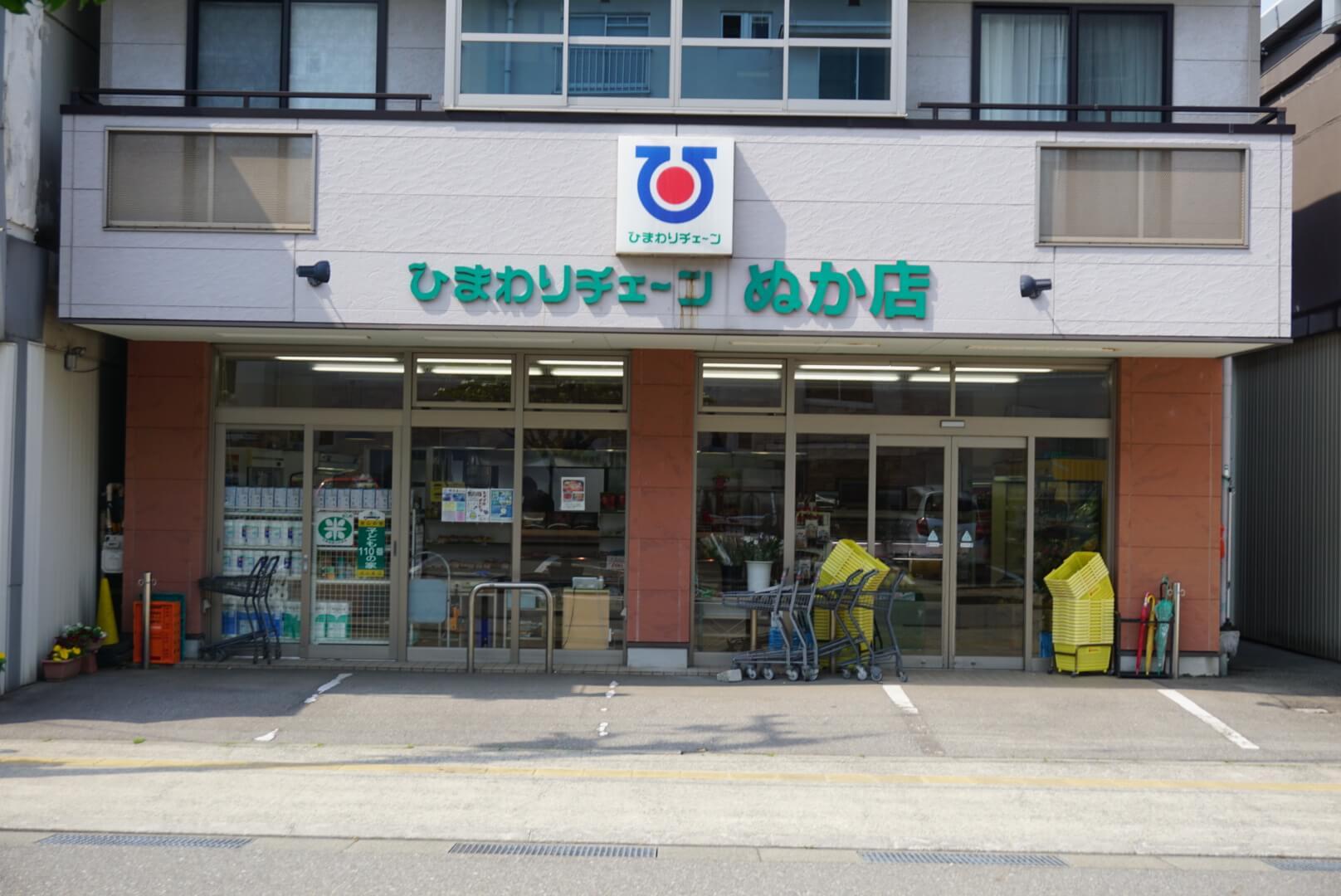 創業50年の「町の小さなスーパー」の手作り惣菜・鮮魚コーナーに店主のキメ細やかな対応を見た