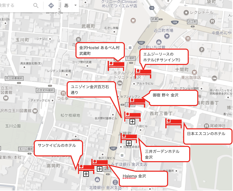 だ・大丈夫 ?! 武蔵・南町エリアでホテル建設ラッシュ!!