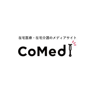 コメディ 編集部