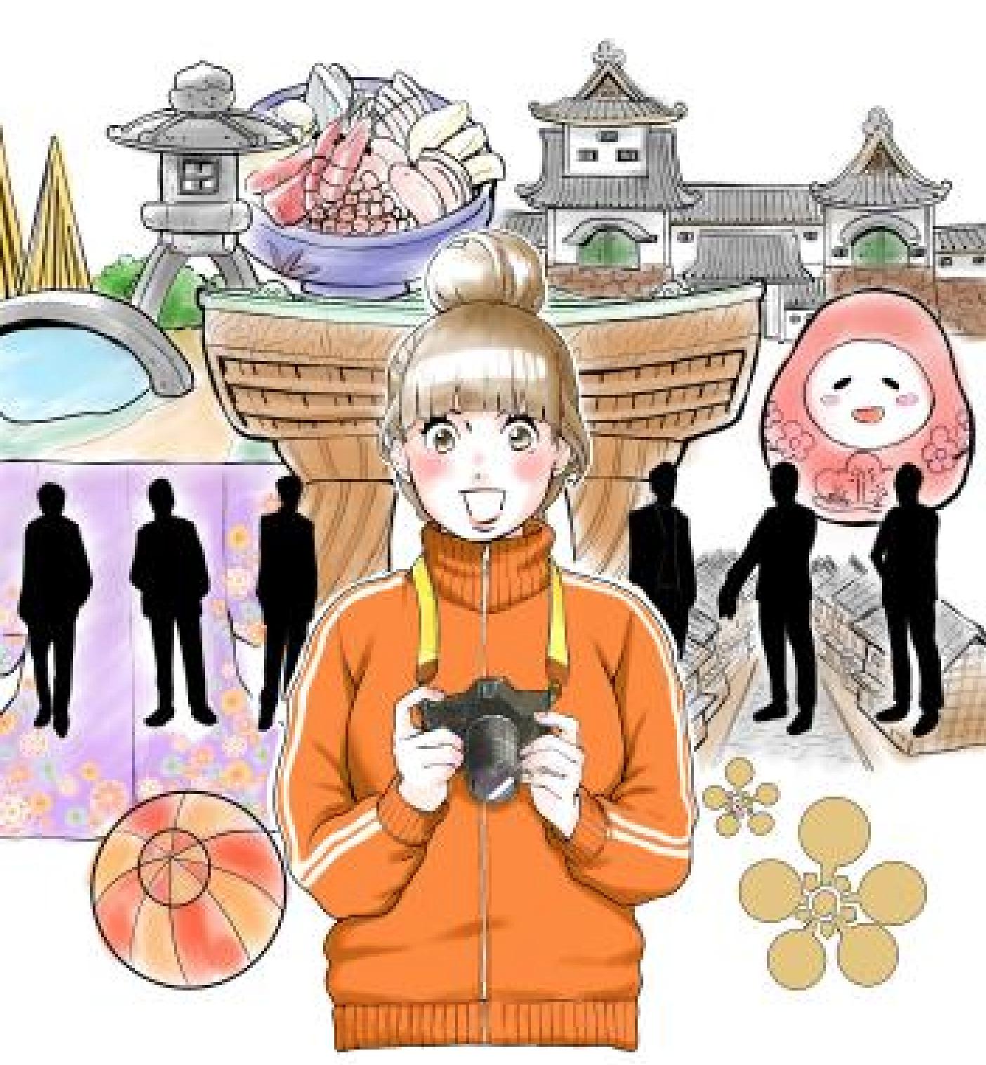 「東京タラレバ娘」の作者・東村アキコさんが、『かなざわステキ男子』を大捜索中!周囲にいる素適な「かなざわ男子」を投稿しよう !!