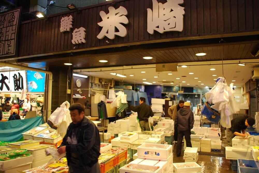 近江町市場の高級鮮魚店「米崎」閉店