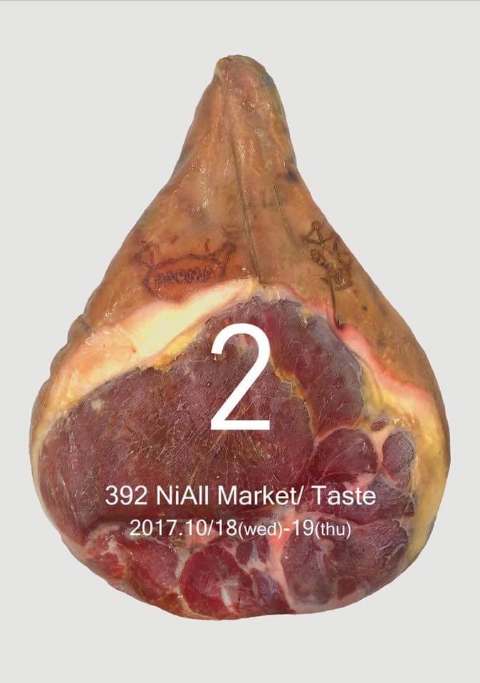 全国から食のプロフェッショナルが集う「 392 NiAll Market /Taste vol.2 」が明日から開催!!