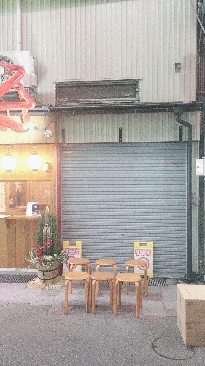 近江町市場の謎のカレー屋が閉店。