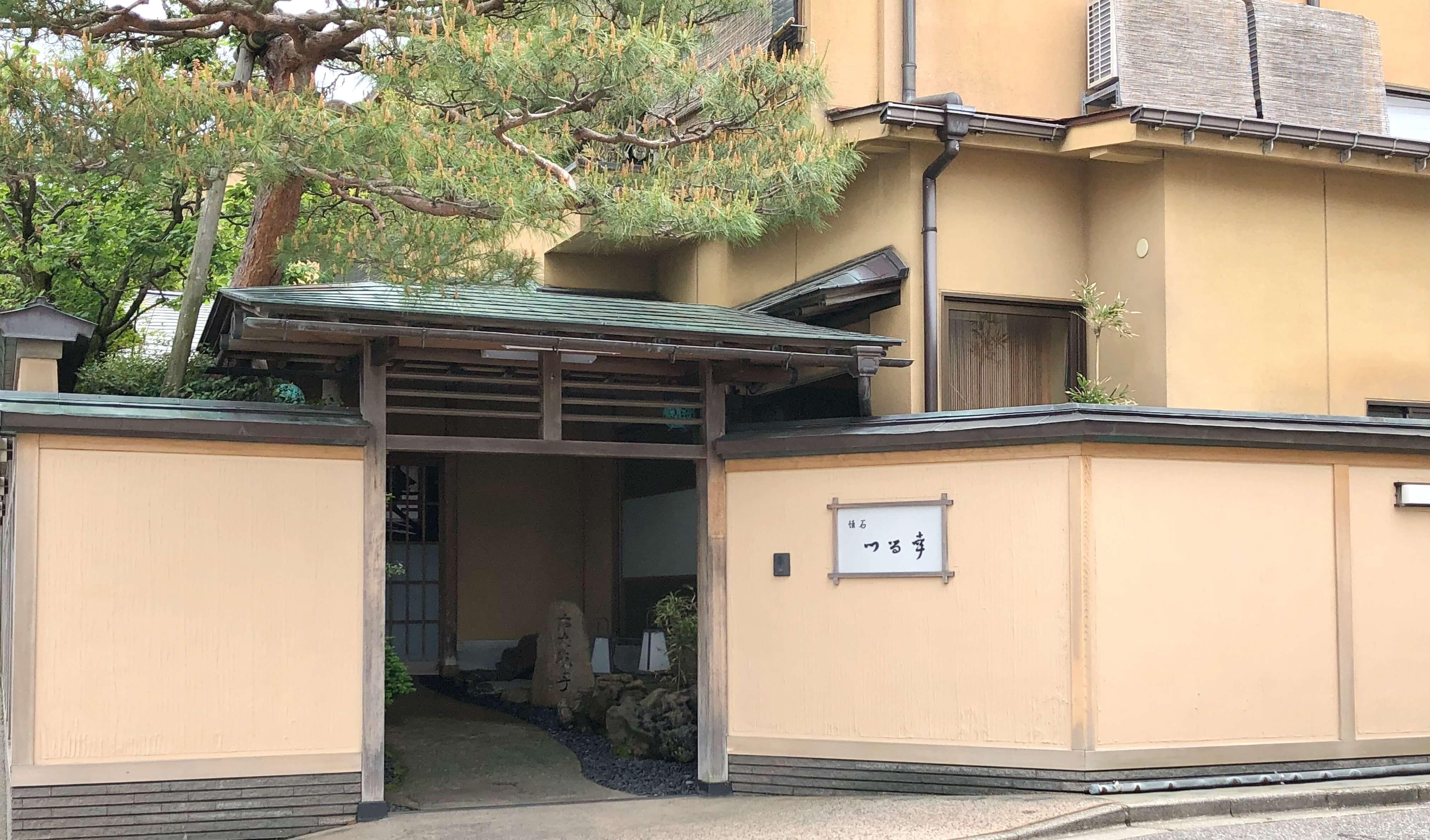 【衝撃】「懐石 つる幸」11月閉店へ