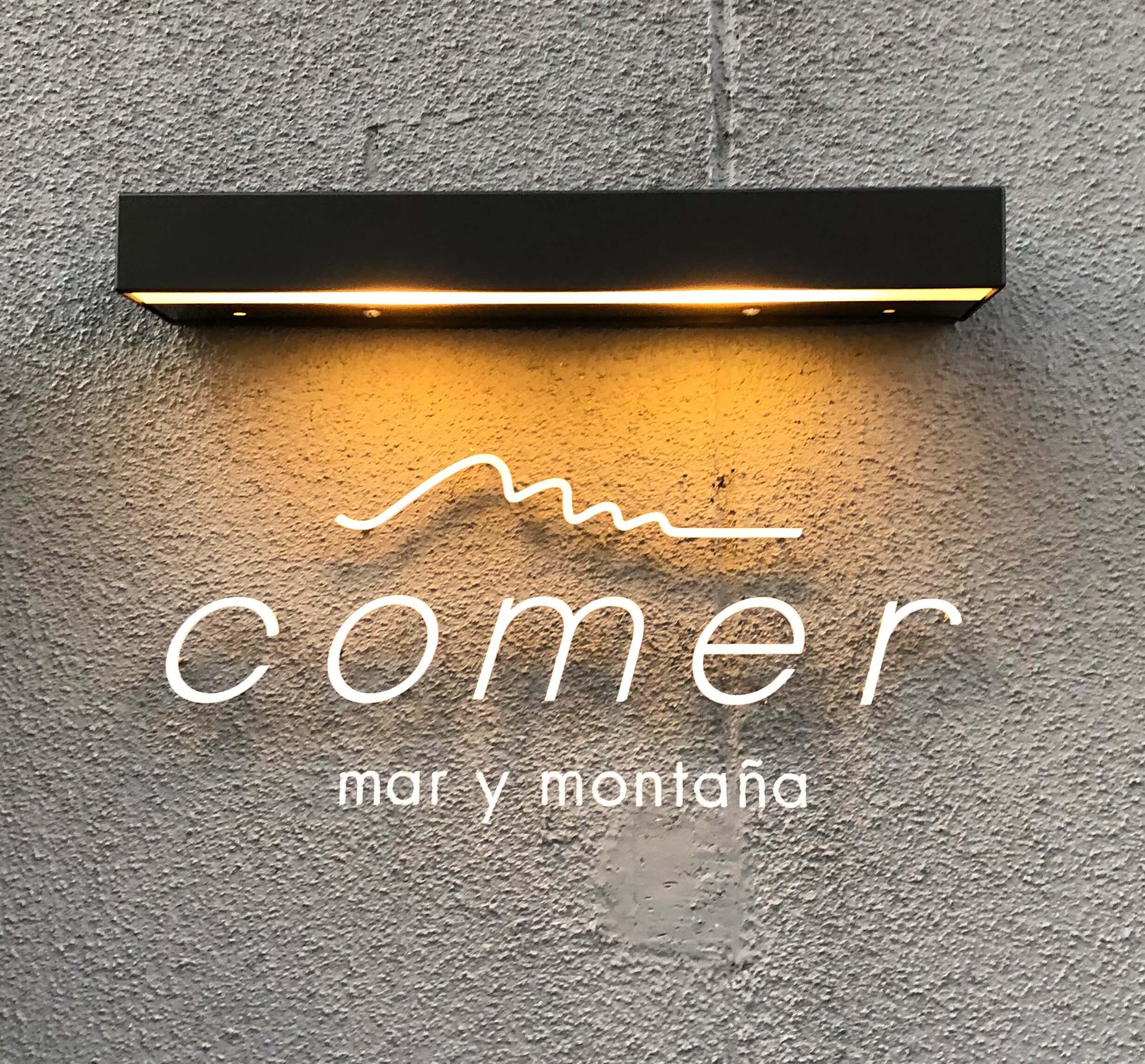 「 comer ( コメール ) mar y montana 」カタルーニャ地方の料理に特化した新しいスペインバルが木倉町に誕生!!