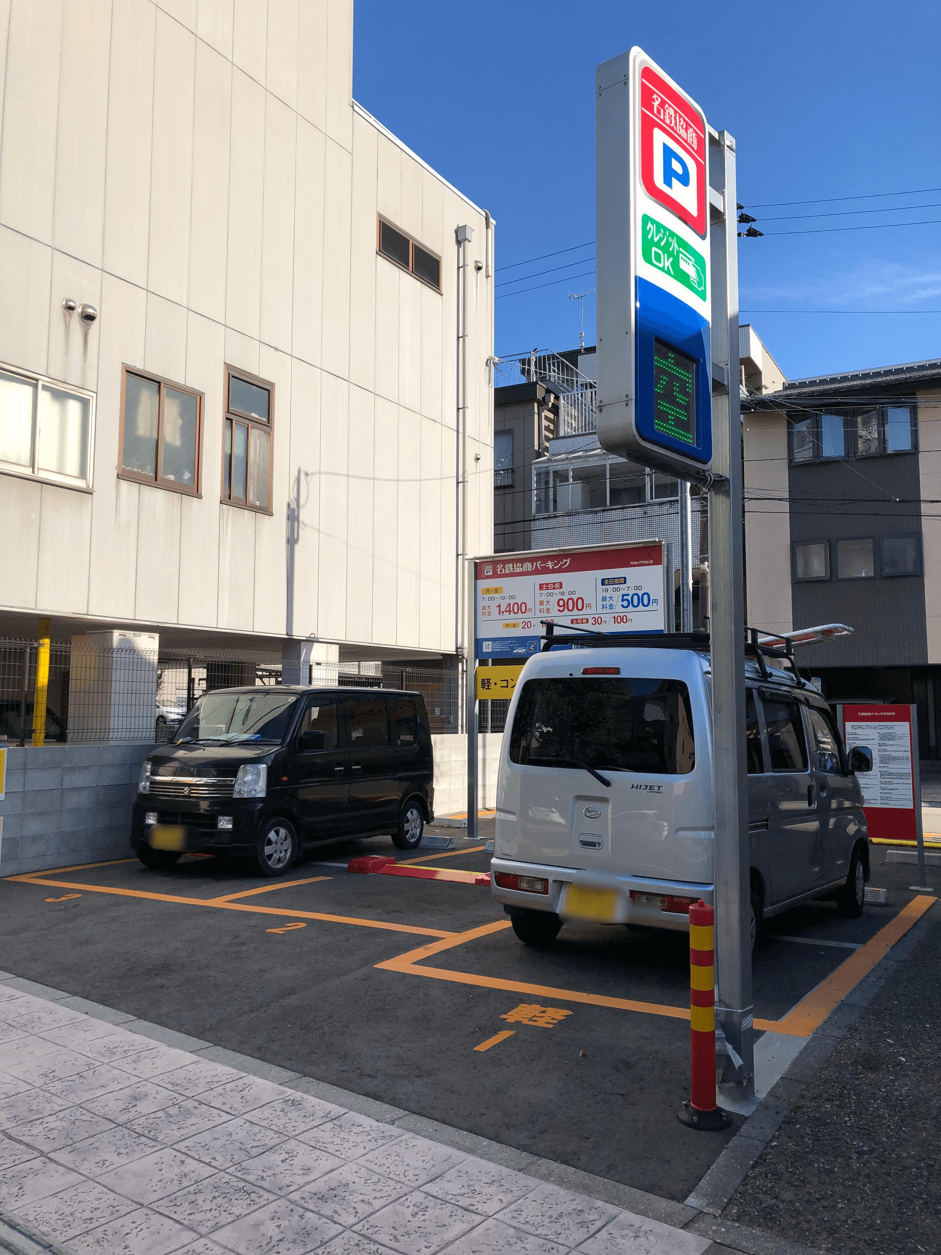 「つる幸」河田料理長が来年5月「日本料理 せつ理」をオープンへ