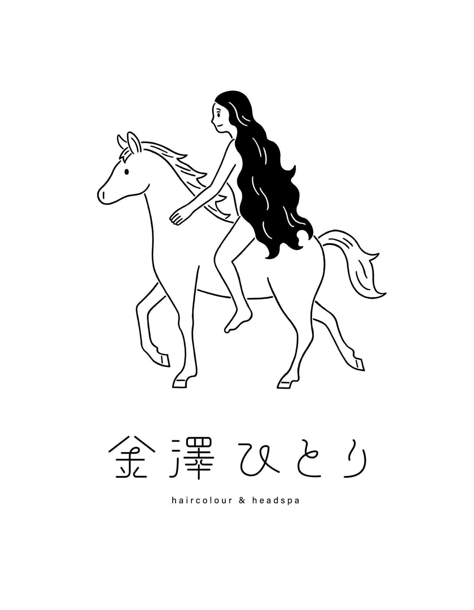 『 金澤ひとり 』世界でも非常に珍しい美容室がなぜか金沢に誕生!!
