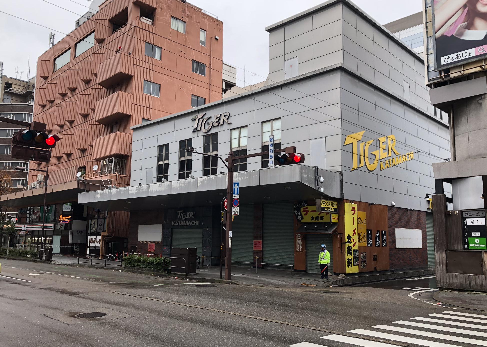 片町超一等地にAPAホテルが新規出店!! 開業は2020年頃 !!