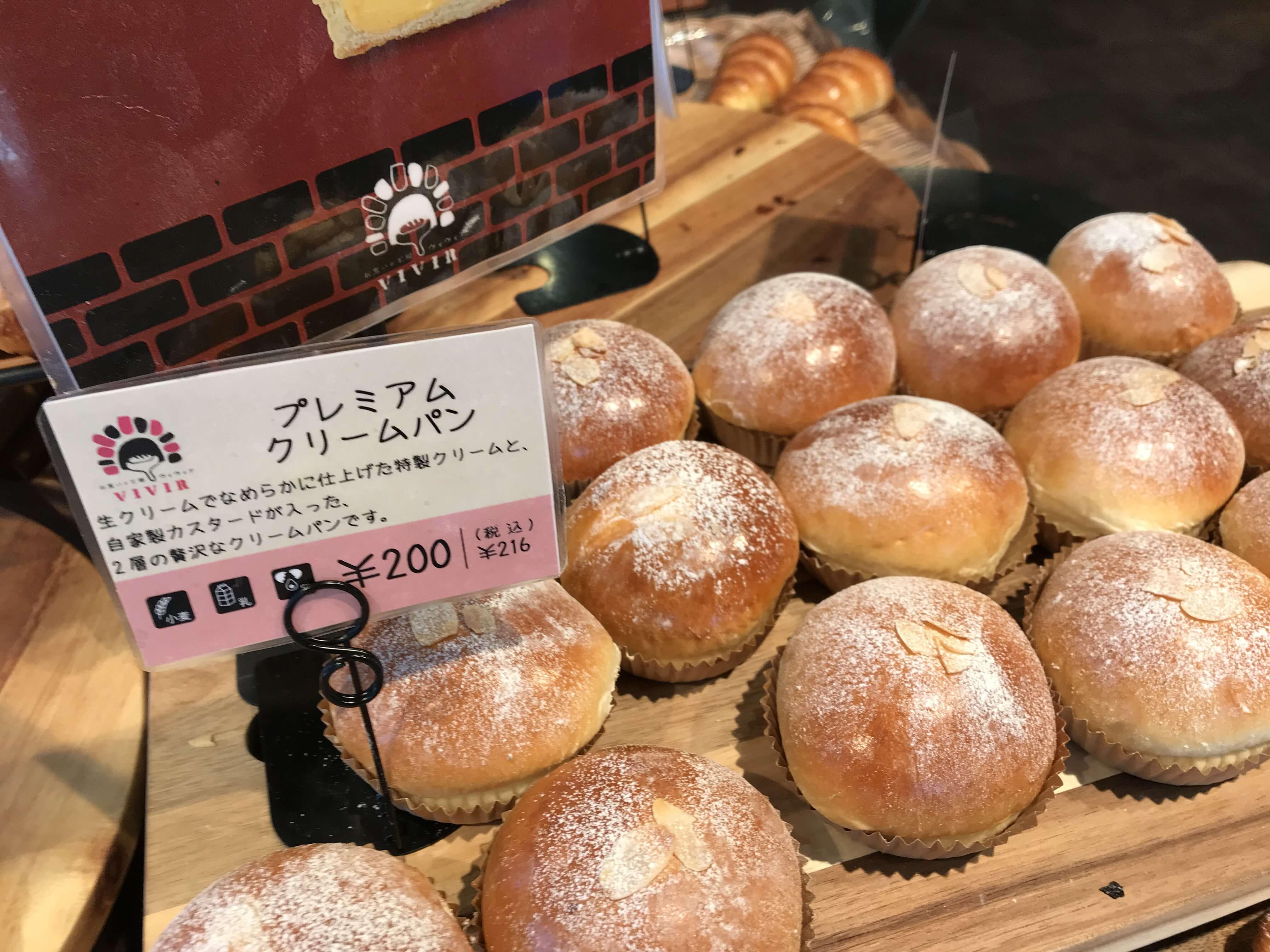『石窯パン工房VIVIR(ヴィヴィア)金沢店』高岡発!石窯で焼き上げるパンが魅力のベーカリーがオープン!