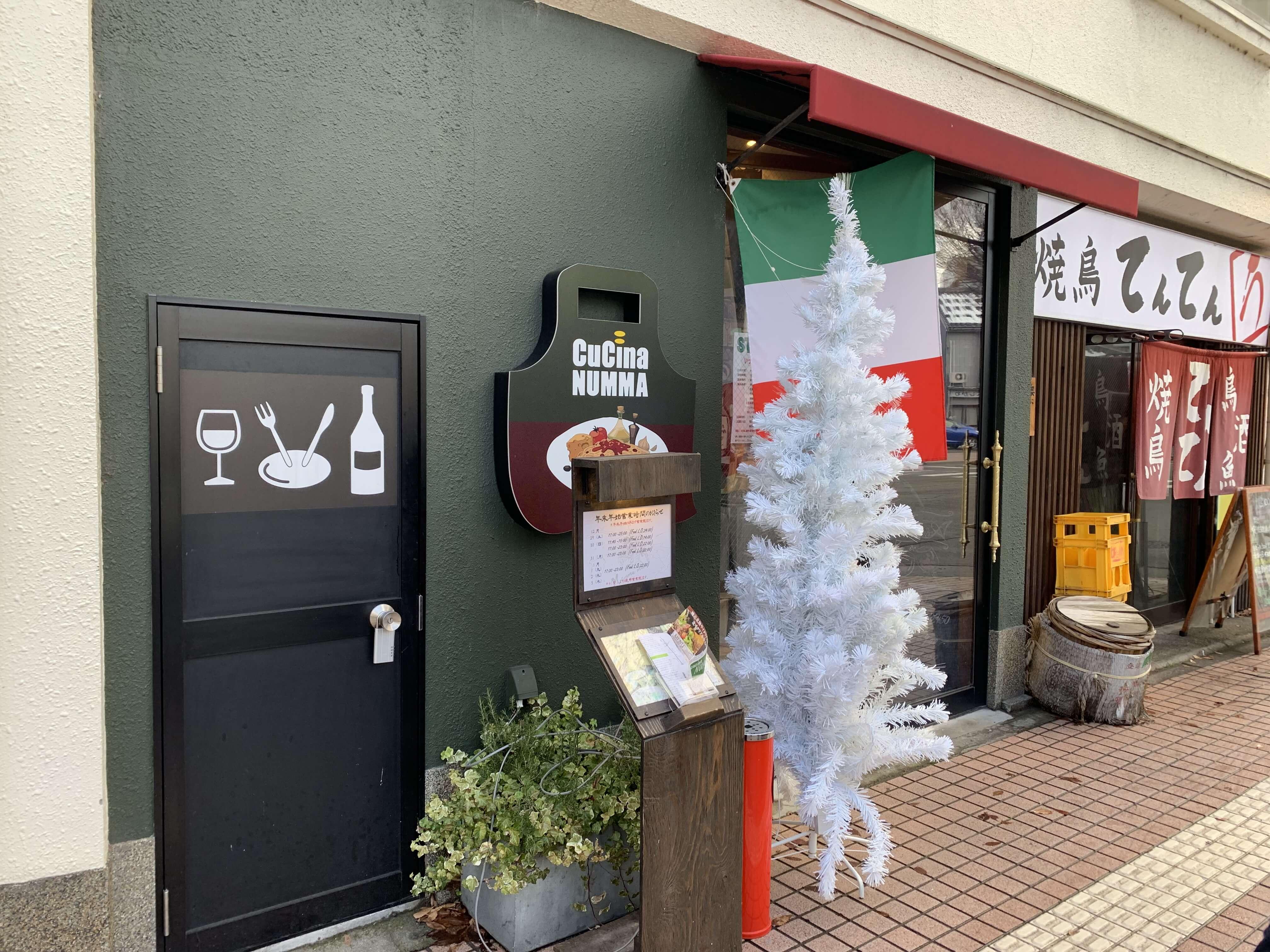 """金沢駅近 古民家イタリアン""""Cucina NUMMA"""" 日曜限定ランチ"""