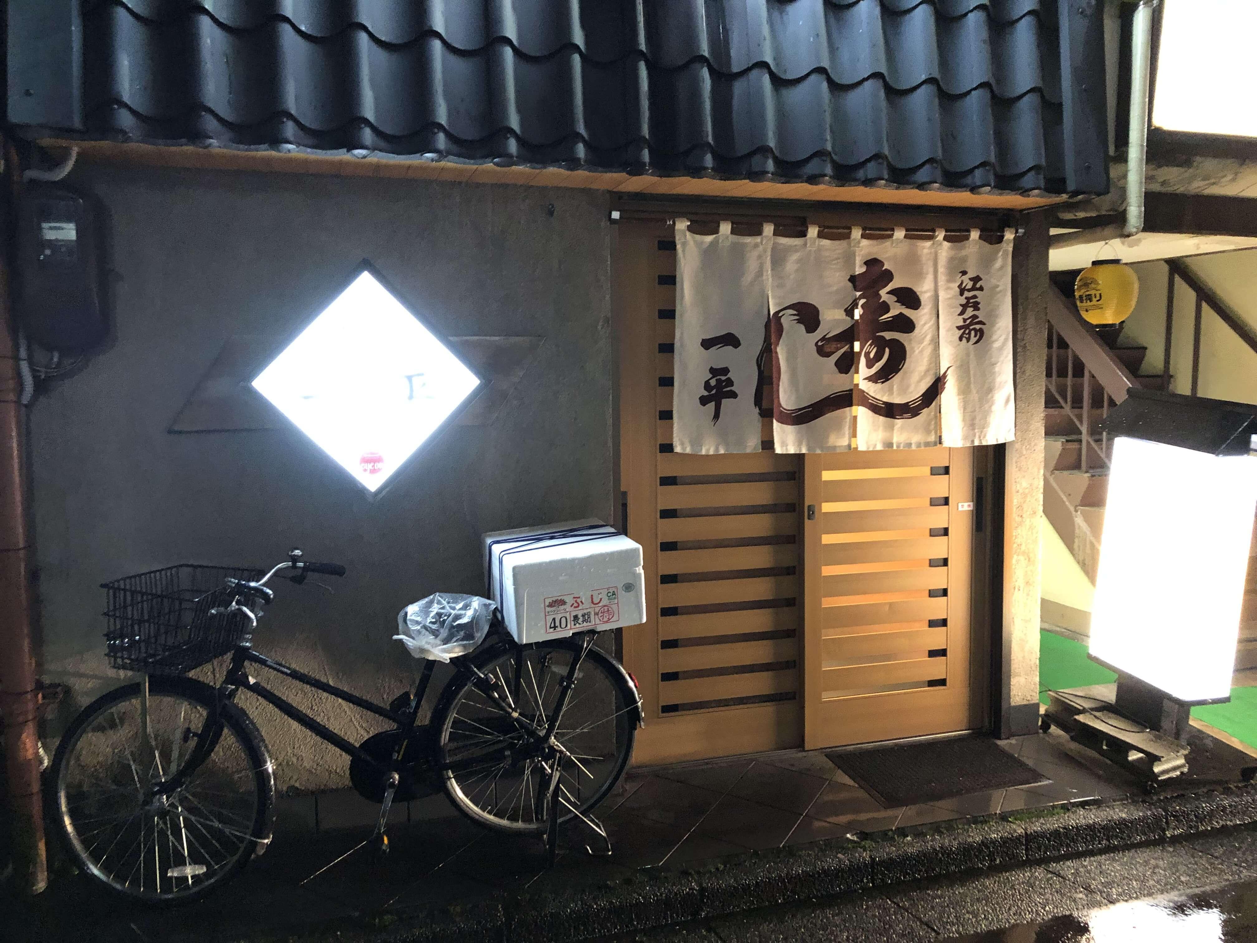 『 一平鮨 』トリップアドバイザー寿司屋ランキング第2位の人気店!! 人気の秘密は?!