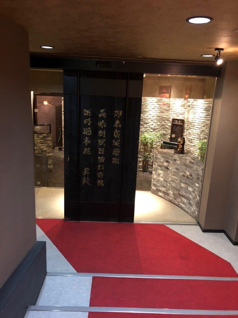 昇龍_外観2