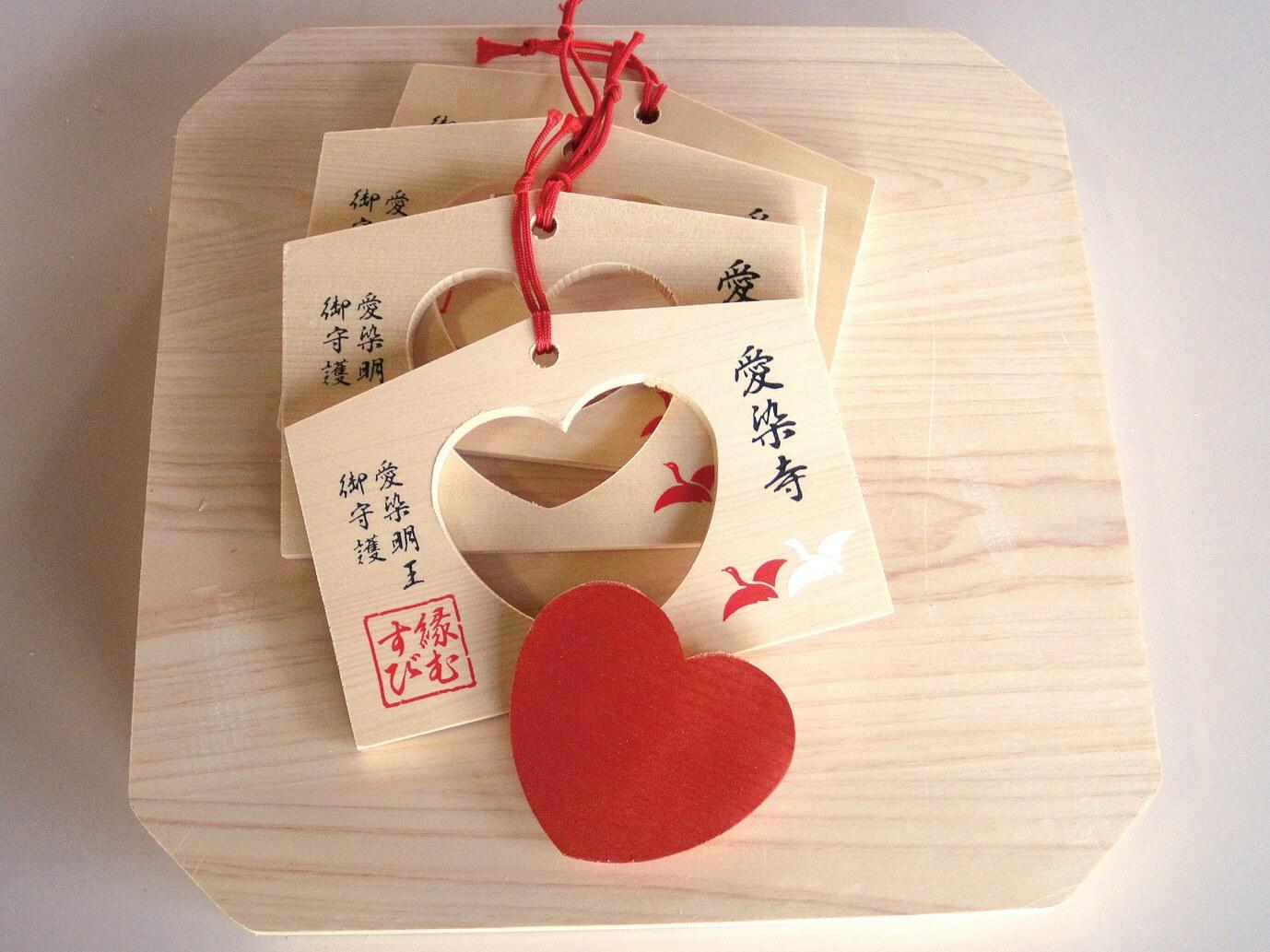 今年はチョコじゃなくて絵馬 !! 愛染寺で見つけたとっておきおバレンタインギフト!!