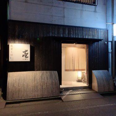 【魚菜工房  壱(ichi)】イケメン店主が営む小松市の人気居酒屋!