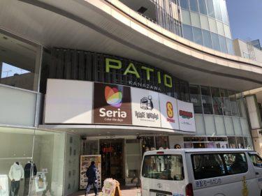 【速報】金沢パティオがホテルになるみたい