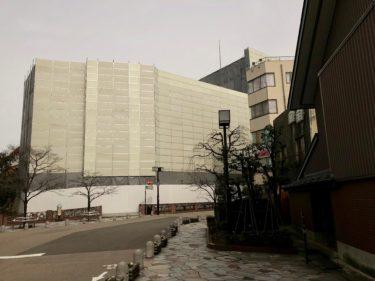 柿木畠「うつのみや」の跡地にマンション建設へ