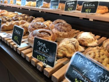 『Brise de Mer(ブリーズ ドゥ メール)』内灘海岸近く、ハード系が自慢の新鋭パン店。