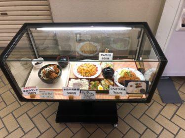 5年に1度訪れる食堂が金沢にあった!!