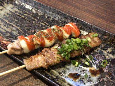 「 くしやき 広坂通 」絶品串焼きをもっと気軽にお手軽に!! 午後2時からのお楽しみ