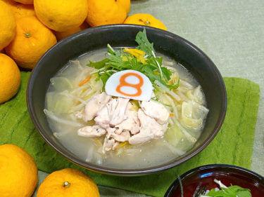 昨年より柚子感UP!! 爽快な春らしい「野菜ゆず塩らーめん」が8番らーめんで本日から発売開始!!