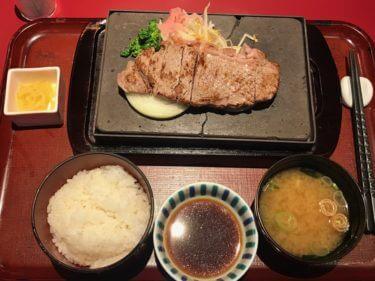 「 ステーキハウス 大膳 」1,080円サーロインステーキでお腹いっぱい !!