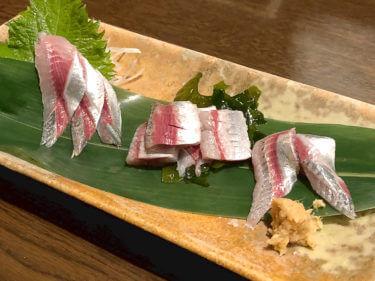 「 鰯組 」100%鮮度を食す!! 金沢で鰯を食べるならココ!!