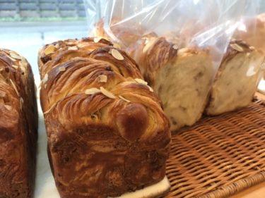 「ブランジェ・タカマツ」大人気の牛乳くるみ食パンをゲットせよ!