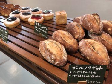 「Boulangerie Parikana(ブーランジュリー パリカナ)」もりの里にパリの雰囲気を感じさせる、かわいいパン屋さんがオープン!