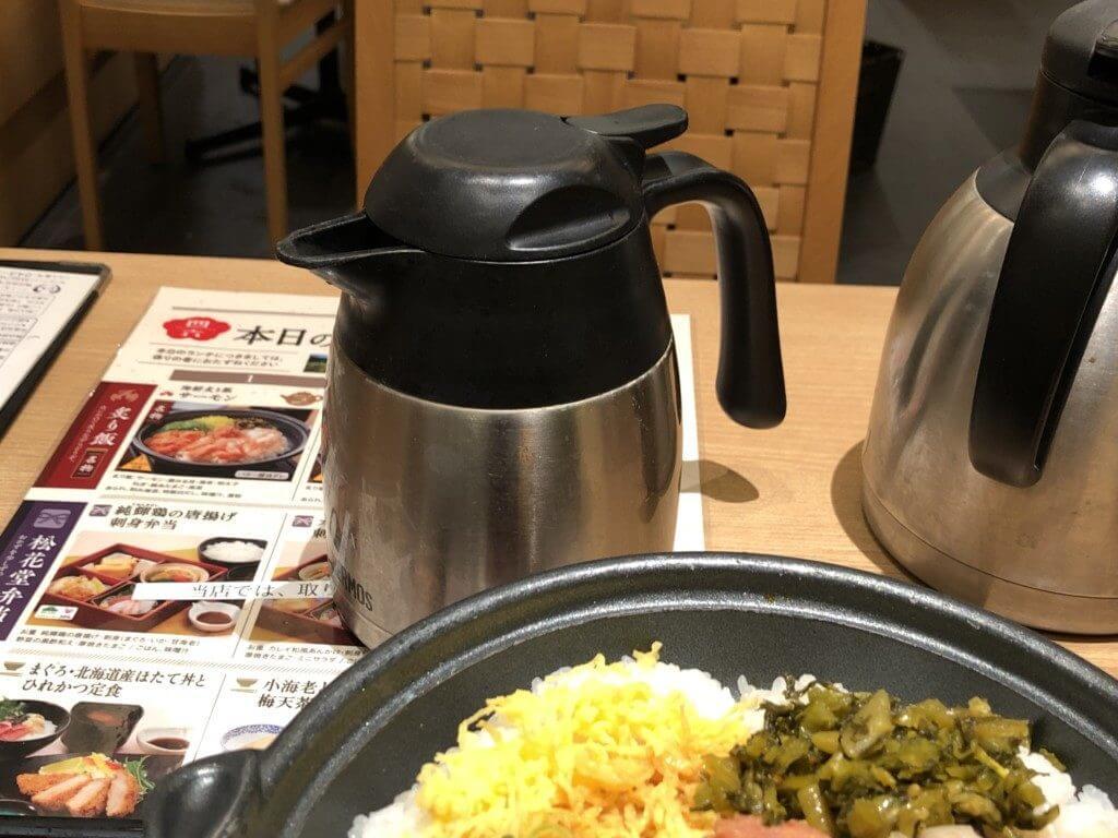 SHIROKU_海鮮炙り飯6