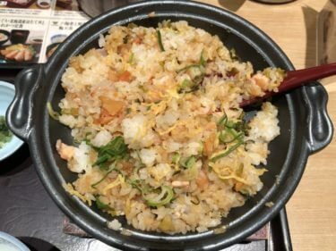「 SHIROKU 」新感覚の海鮮丼?! 海鮮炙り飯を実食
