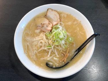 「ラーメン 寳龍」北海道知事賞受賞した蔵味噌使用の自慢の味噌ラーメンをいざ実食