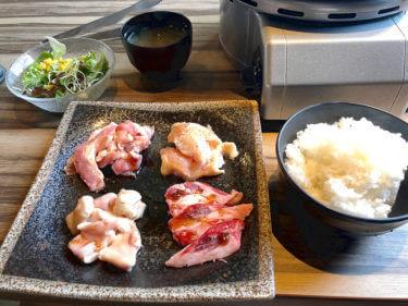 「ホルモン一丁」リピ確定!? お得な焼肉ランチが今人気 !!
