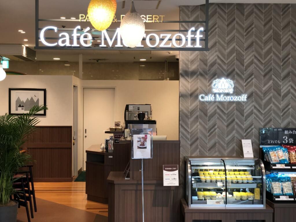 CafeMorozoff_外観