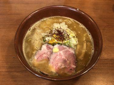 「 麺屋 達 」加賀麹味噌ラーメンを食す