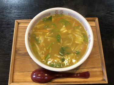 「井筒家」竪町ストリート入口すぐ!! 昭和感溢れる街の食堂のカレーラーメン