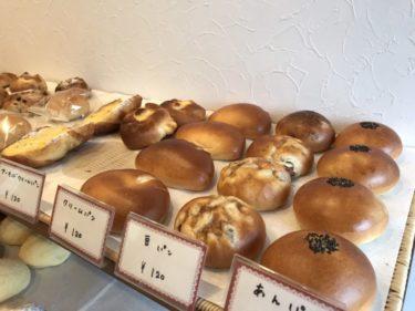 「パンと焼き菓子の店 穂の香」優しい味が魅力のかわいいパンやさん