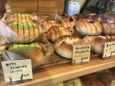 「パン屋こくう」もちもちベーグルに具沢山サンド。丁寧に作られる美味しいパンたち!